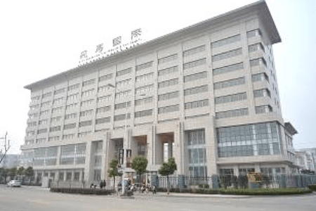 Nantong-Chong Chuan Laboratory【Nantong Jima Inspection & Logistic Center】