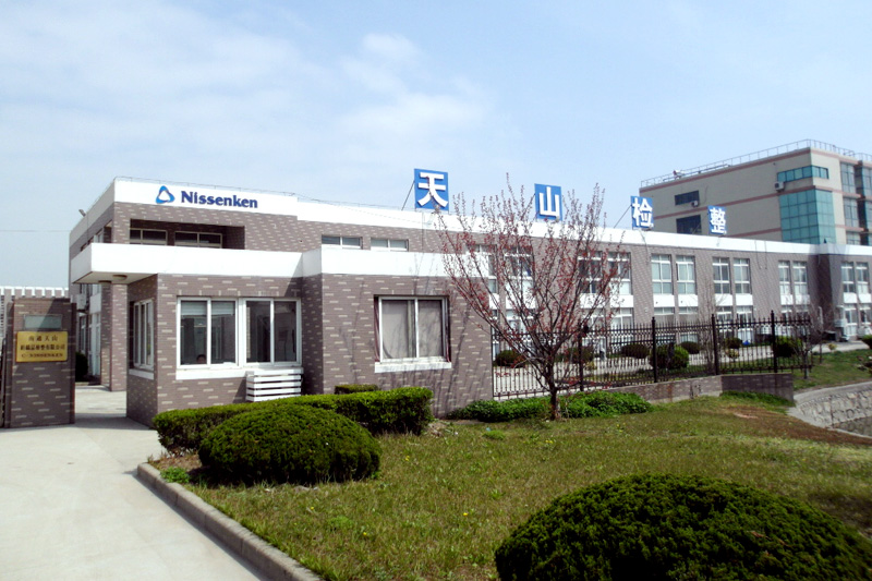 Nantong Laboratory【 China C-Nissenken Inspection Co., Ltd. 】