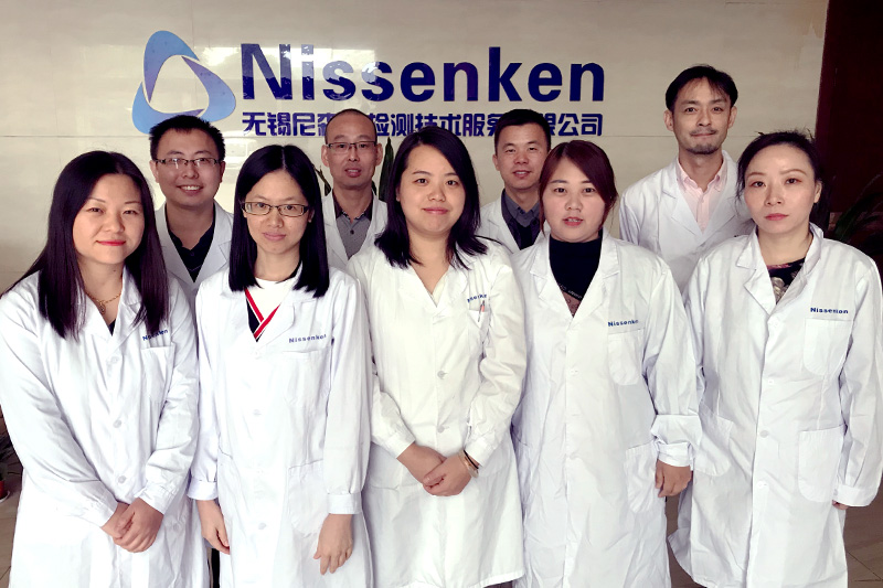 Wuxi Laboratory Testing Center【Wuxi Nissenken Testing Technology Services Co., Ltd.】