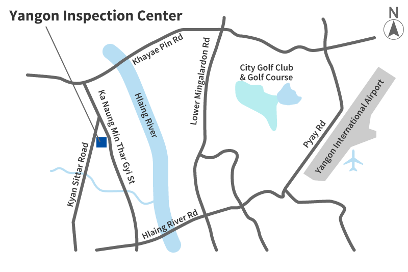 Inspection Center Access